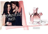 Женская туалетная вода Nina Ricci Mademoiselle Ricci   ,Голландская лицензия !