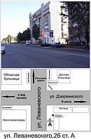 Рекламный щит 3х6, СР1017А, СР1018Б, фото 1