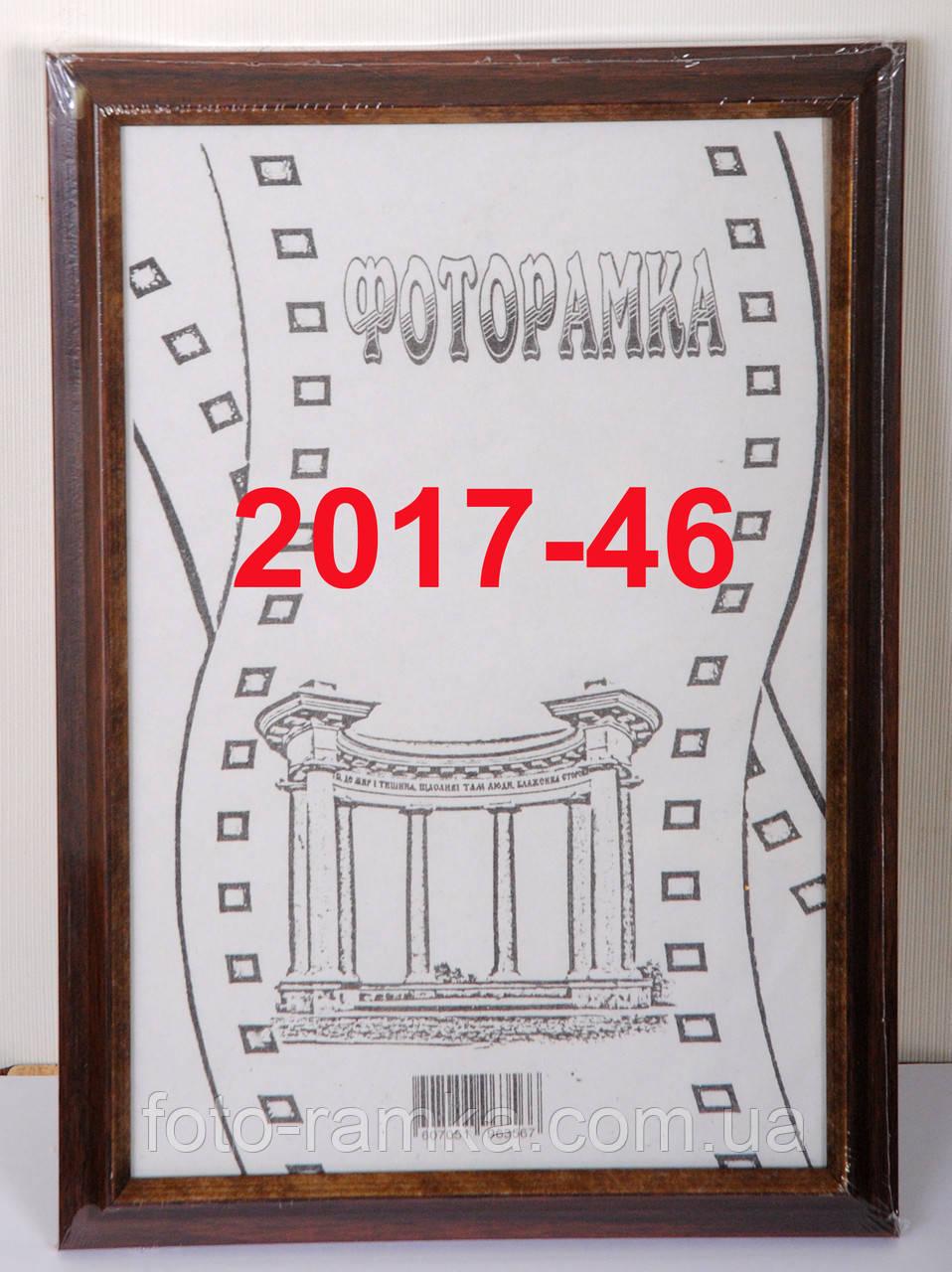 Фоторамка 15х21 багет 2017
