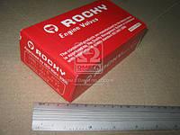 Клапан впускной/выпускной (производитель ROCKY) HMB-72-0