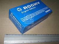 Клапан впускной/выпускной (производитель ROCKY) TA-102-0