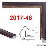 Фоторамка 30х40 багет 2017, фото 2