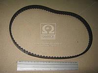 Ремень ГРМ (производитель SUN) A345M075