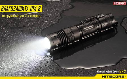 Фонарь Nitecore MH12w (Сree XM-L2 U2, 1000 люмен, 7 режимов, 1х18650, USB), нейтральный белый, фото 2