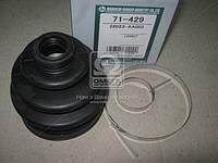 Пыльник ШРУС 92X21X78 (производитель Maruichi) 71-429