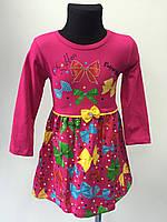 Платье трикотаж малиновое с бантиками р.98-116