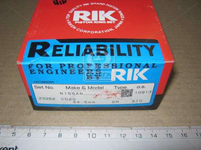 Кольца поршневые комплект (производство  RIK)  23262.STD
