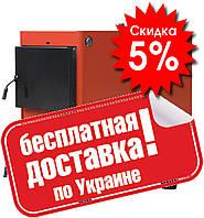 Твердотопливный котел Проскуров АОТВ-25К плита 25кВт