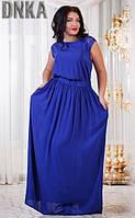 Красивое женское платье длинной пышной юбкой с гипюровыми вставками под пояс штапель батал