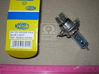 Лампа накаливания H4 12V 60/55W P43t BLUE LIGHT(производитель Magneti Marelli) 002602100000
