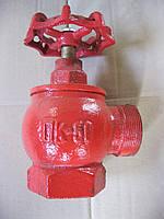 Кран пожарный чугунный угловой ПК-50