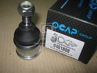 Опора шаровая ROVER GROUP 45 нижних (производитель Ocap) 0401808