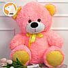 Плюшевый медвежонок Томми, 70 см, розовый