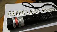 Лазерная указка Laser Pointer Laser 303, LASER GREEN , фото 5