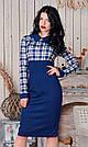 Красивое деловое женское платье
