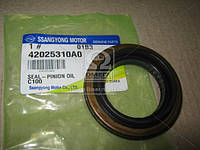 Сальник редуктора (производитель SsangYong) 42025310A0