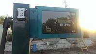 Облік видачі пального з MR-91T IP68