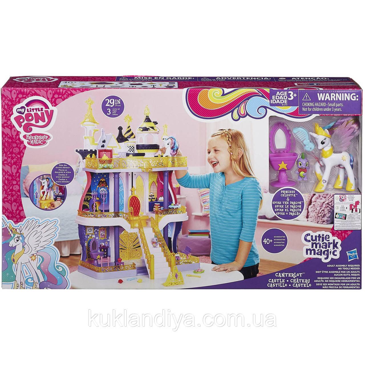 Замок Кантерлот My Little Pony - Cutie Mark Magic Canterlot Castle B1363