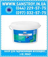 Набор для гидроизоляции Флехендихт 5 кг KNAUF