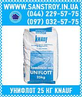 Шпаклевочная смесь Унифлот 25кг KNAUF