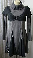 Платье женское стильное теплое зимнее мини бренд Hypnosy р.44-46 5705а