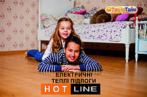 Нагрівальні кабелі та мати HOT LINE