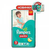 Детские подгузники-трусики Pampers Pants Junior 5 (12-18 кг) Джамбо 48