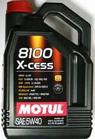 Масло моторне MOTUL 8100 X-cess 5W-40 4л