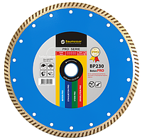 Круг алмазный Turbo Baumesser Beton Pro 230 мм алмазный диск по бетону, кирпичу и тротуарной плитке