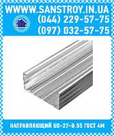 Профиль направляющий UD-27/0.55 ГОСТ 4м