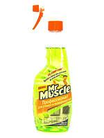 Средство Mr. Muscle для мытья стекол Proffesional Лайм  575 мл