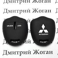 Чехол (черный, силиконовый) для авто ключа  Mitsubishi (Митсубиси) 2 кнопки