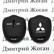 Чехол (силиконовый) для авто ключа  Mitsubishi (Митсубиси) 2 кнопки
