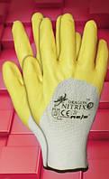 Перчатки из нейлона с нанесением нитрила Nitrix