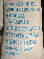 Сода кальцинированная 25 кг