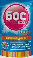 Бос - плюс COLOR для цветных вещей, 200 г