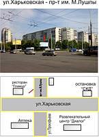 Рекламный щит 3х6, СР1025А