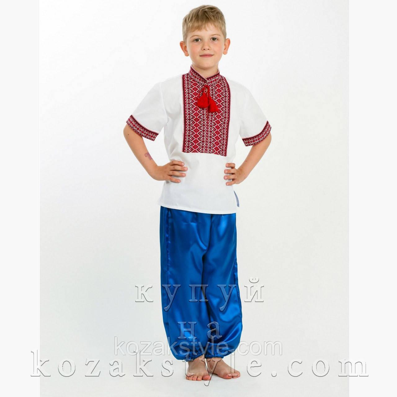 Сині шаровари на хлопчика 9-12 років