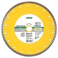 Круг алмазный Distar Turbo Master TS15H 230 мм алмазный диск по мрамору для УШМ, Дистар, Украина