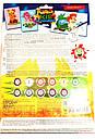 Набор Раскраска по номерам 3Х3 Dankotoys, фото 2