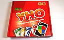 Настольная игра UNO MIX для взрослых и детей , фото 3