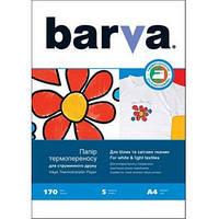 Термотрансферная бумага Barva для светлых ткани, А4, 5 листов