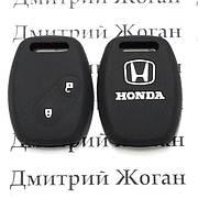 Чехол (черный, силиконовый) для авто ключа Honda (Хонда) 2 кнопки