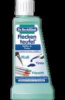 Dr. Beckmann Fleckenteufel Stifte und Tinte - Пятновыводитель от красок и чернил, 50 мл
