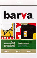 Термотрансферная бумага Barva для темных тканей, А4, 20 листов