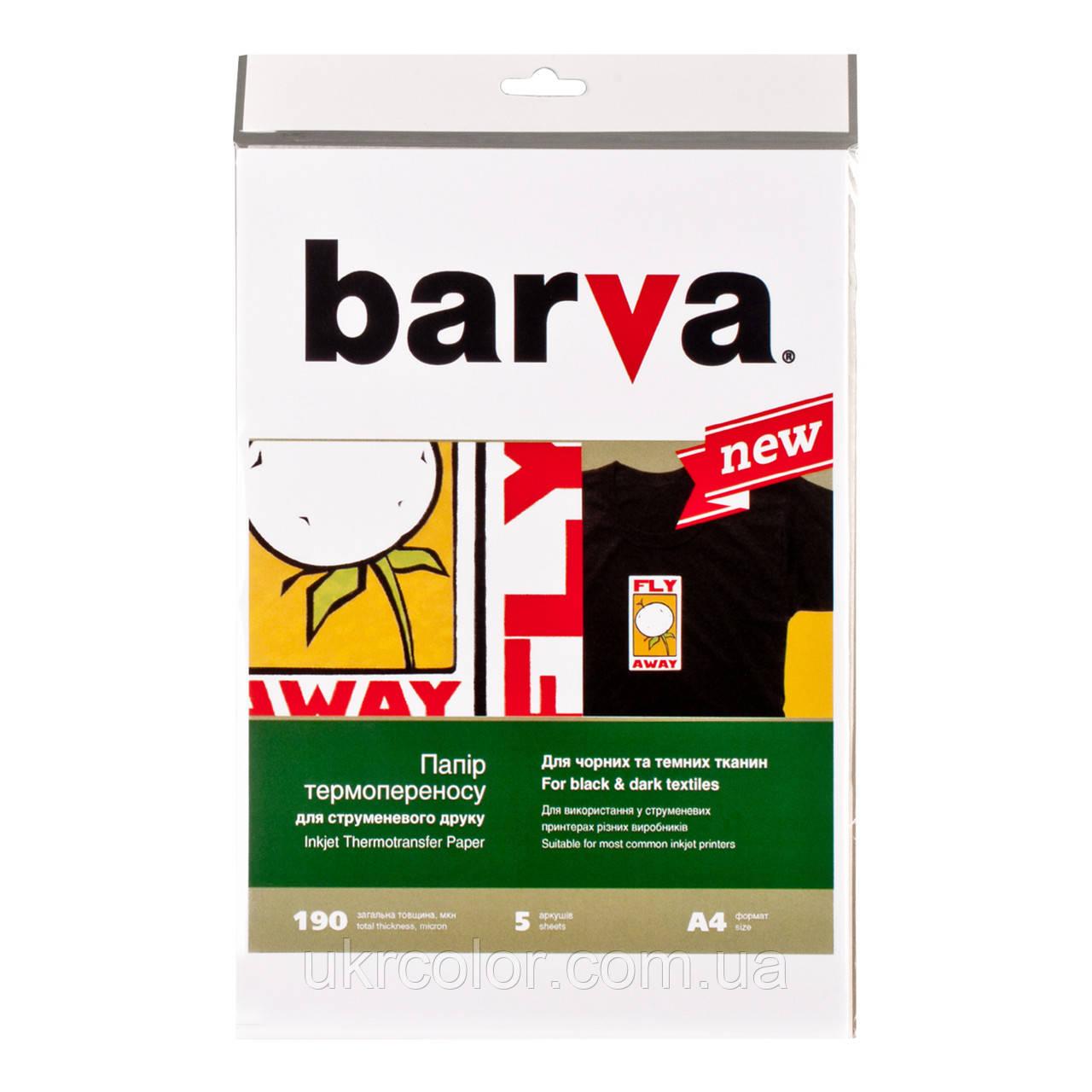 Термотрансферний папір Barva для темних тканин, А4, 5 аркушів