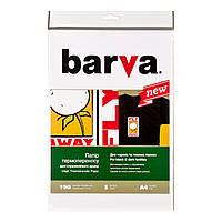 Термотрансферная бумага Barva для темных тканей, А4, 5 листов
