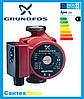 Циркуляционный Насос Grundfos UPS 25-4 130 (Польша)