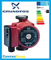 Циркуляционный Насос Grundfos UPS 25-4 130 (Китай)