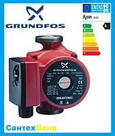 Циркуляционный Насос Grundfos UPS 25-6 130 (Польша)